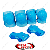 Защита для катания детская. Наколенники, налокотники, перчатки Zelart SK-4684B Enjoyment  (р-р S-L, синяя)