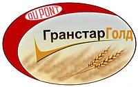 Гербицид Гранстар® Голд  - Дюпон 0,35 кг , водорастворимые гранулы