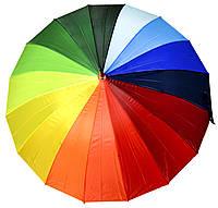 Зонтик Радуга средний