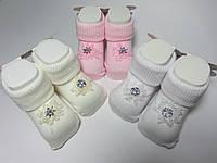 Нарядные носочки для новорожденной 0-3 месяца