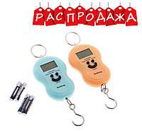 Кантерные электронные весы 50 кг. РАСПРОДАЖА