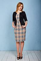 Стильное бежевое платье клеточку, с имитацией жакета. размер 48-54 Код:512729923