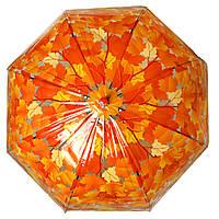 """Зонт подростковый """"Кленовые листья"""" оранжевый"""