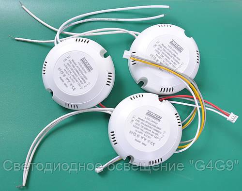 Драйвер для светодиодов LED-(18-25)х1W