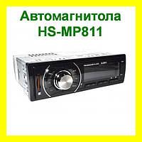 Автомагнитола HS-MP811 Mp3, автомобильная магнитола 1DIN!Опт