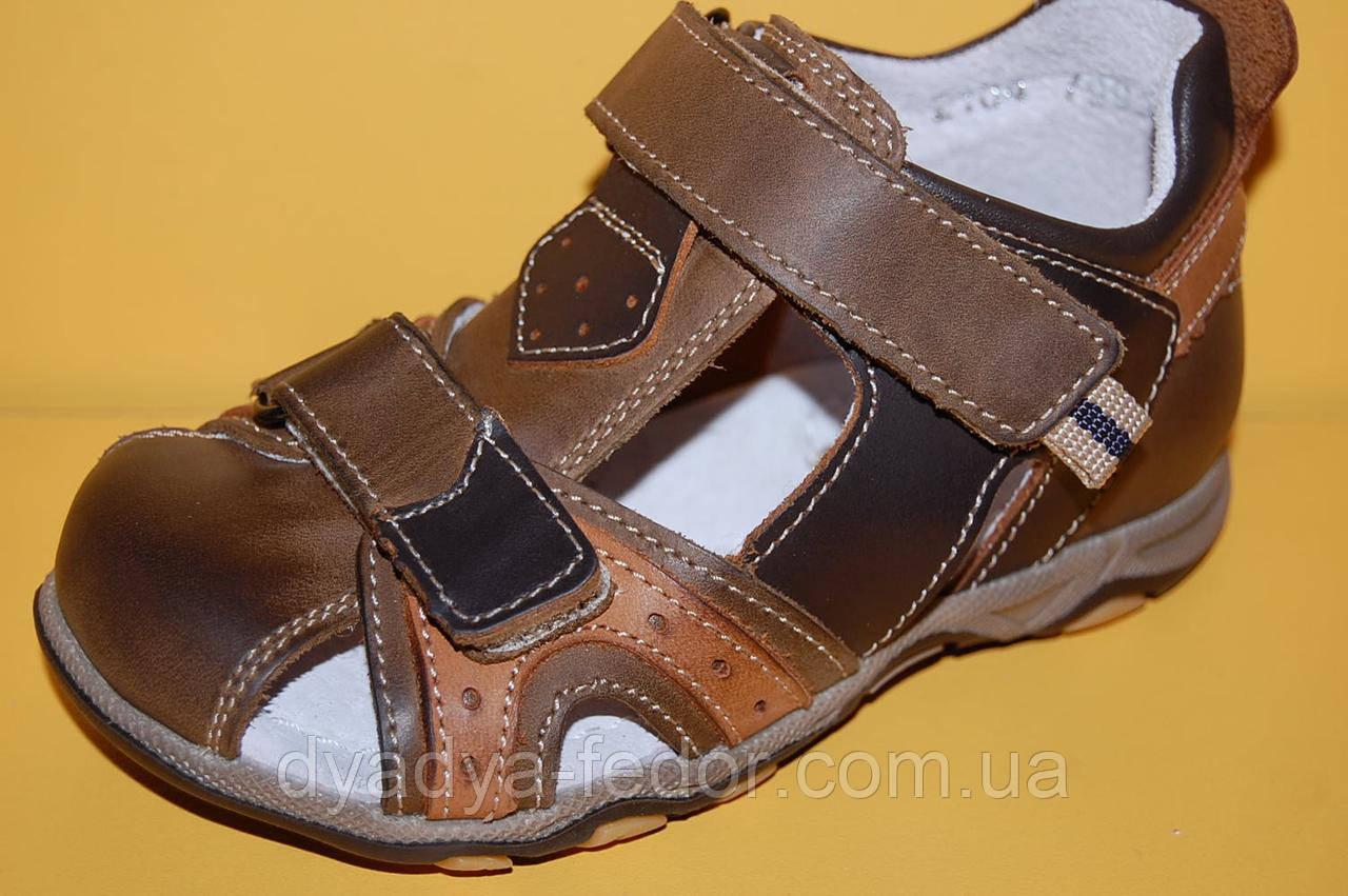 Детские сандалии ТМ Bistfor код 79934 размеры 24-31
