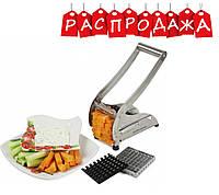 Картофелерезка Potato Chipper. РАСПРОДАЖА