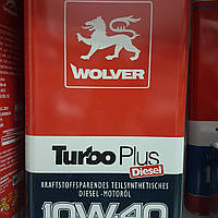 Масло Wolver-10w40.дизель 5л