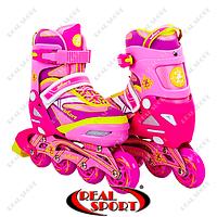 Роликовые коньки раздвижные Zelart Z-5104PY Candy