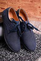 Мужские туфли  O-13721