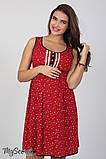 Сарафан для беременных и кормления Bianka SF-27.072, мелкий цветок на бордовом, фото 2