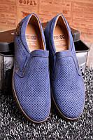 Мужские туфли  O-13725