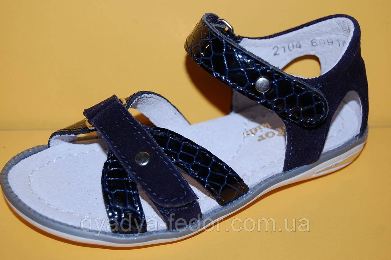 Детские сандалии ТМ Bistfor код 69914 размеры 25-31
