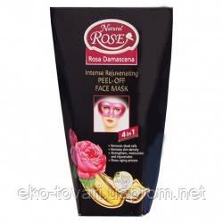 Інтенсивна омолоджуюча маска для обличчя Arsy Cosmetics 100 ml