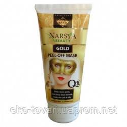 Золота маска Arsy Cosmetics c Q10, 100 мл