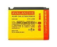 Аккумулятор Avalanche P Samsung U700 (850mAh)