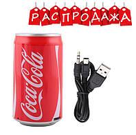Портативная колонка Coca-Cola. РАСПРОДАЖА