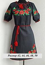 Вышитое платье черное короткий рукав, фото 3
