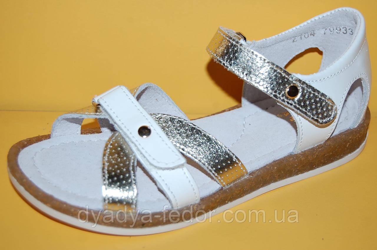 Детские сандалии ТМ Bistfor код 77933 размеры 31-36