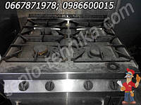 Промышленная плита для ресторана, бара, столовой из нержавеющей стали производства Германия, фото 1