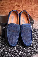 Мужские туфли  O-13739