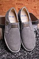Мужские туфли  O-13741