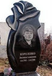 Памятники из гранита Житомир (Образцы №297)
