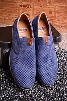 Мужские туфли  O-13743