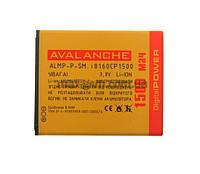Аккумулятор Avalanche P Samsung i8160 (1500mAh)