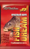 "Прикормка Fish Dream Club Series ""Красный Карп"" 800г"