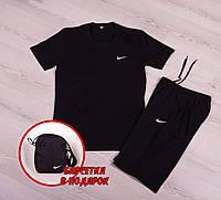 Футболка + шорты, барсетка в ПОДАРОК! черный\черный