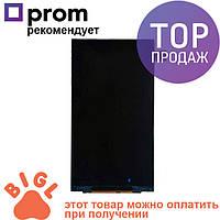 Дисплей для мобильного телефона Fly IQ4514 / Экран для телефона Флай