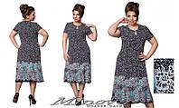 Платье женское, размер 54, 56, 58, 60, 62. Ткань масло-пена. В наличии 3 цвета