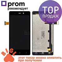 Дисплей для мобильного телефона Fly IQ453, черный, с тачскрином / Экран для телефона Флай, черного цвета