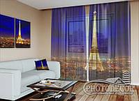 "Фото тюль ""Блеск Парижа"" (2,5м*2,0м, карниз 1,5м)"