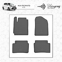Комплект резиновых ковриков Stingray для автомобиля  Kia Picanto 2011-       4шт.