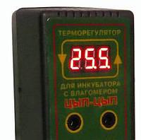 Терморегулятор с влагомером для инкубатора Цып-Цып, цифровой 2 кВт