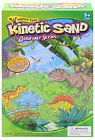 Кинетический песок Динозавры 6668E
