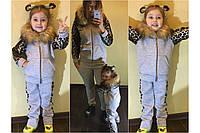 Теплый костюм лого Гальяно детский с мехом на капюшоне, серия мама и дочка