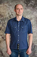 "Рубашка ""Stone Island"" Аnchor для активного отдыха.Новинка!"