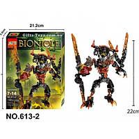 Конструктор KSZ BIONICLE 613-2 Зверь-лава( Аналог Lego Bionicle 71313)