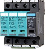 УЗИП e.POI.3+1m 280V/12,5kA класс I+II+III - 3 полюса + N-PE - моноблок