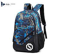 Рюкзак спортивный Senkey style граффити (синий), фото 1