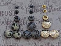 Кнопка АЛЬФА (курточная) 067 размер 20мм цвет антик, золото, тёмный никель