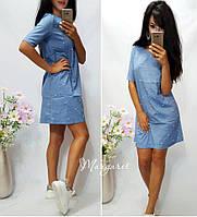 Джинсовое платье с бусинками