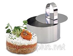 Набор для формирования гарниров и салатов Кольцо с выталкивателем