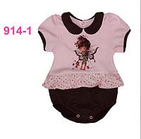 Нарядное боди с воротничком для маленькой девочки