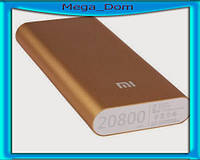 Универсальная батарея Xiaomi Mi Power Bank 20800mAh