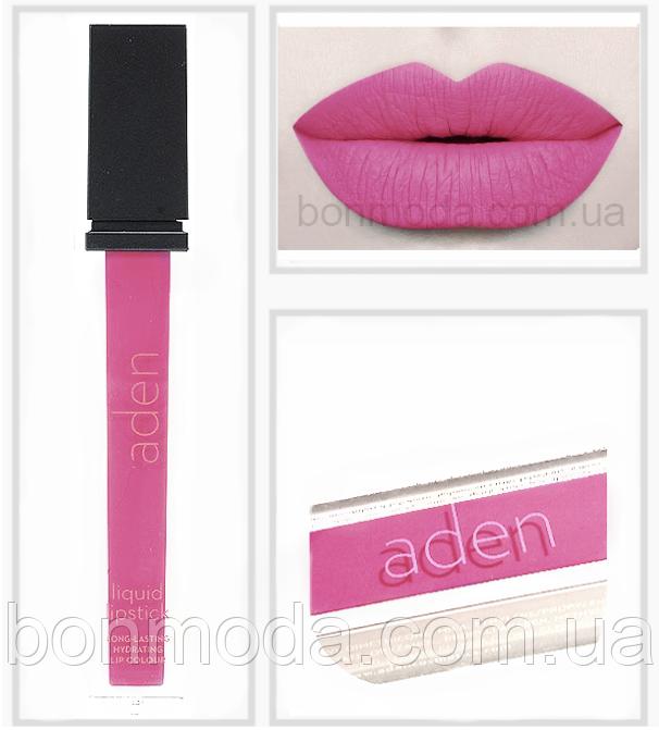 """Aden помада жидкая суперстойкая Pinky Аден косметика """"Розовый"""" № 17"""