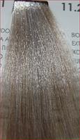 Крем-фарба ING Professional Colouring Cream 11.1 экстраплатиновый блондин